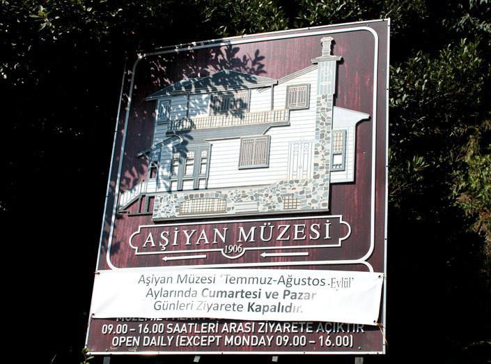 asiyan-muzesi-ziyaret