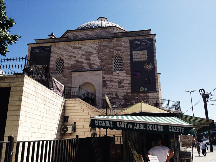 ii-bayezid-turk-hamam-kulturu-muzesi