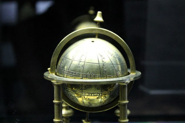 astronomi-yerkure