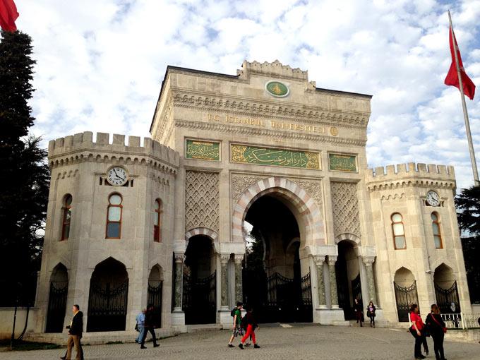 istanbul-universitesi-beyazit-kampusu